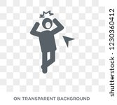 scared human icon. trendy flat...   Shutterstock .eps vector #1230360412