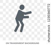 sick human icon. trendy flat...   Shutterstock .eps vector #1230360772
