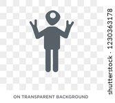 fantastic human icon. trendy... | Shutterstock .eps vector #1230363178