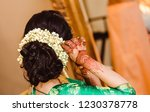 indian bridal showing beautiful ... | Shutterstock . vector #1230378778