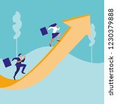 corporate businesspeople design | Shutterstock .eps vector #1230379888