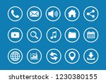 web icon set vector  contact... | Shutterstock .eps vector #1230380155