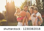 they have the most fun as a... | Shutterstock . vector #1230382018