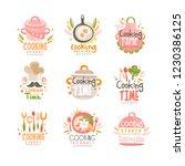 cooking time studio logo design ... | Shutterstock .eps vector #1230386125
