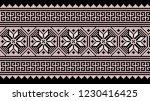 vector illustration of... | Shutterstock .eps vector #1230416425