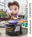mascot mae manee bangkok... | Shutterstock . vector #1230424795