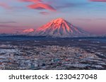 russia  the far east  kamchatka ... | Shutterstock . vector #1230427048