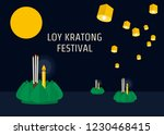 loy kratong festival and... | Shutterstock .eps vector #1230468415