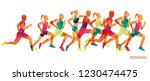 running marathon  people run  ... | Shutterstock .eps vector #1230474475