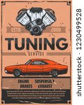car tuning service  vector....   Shutterstock .eps vector #1230499528