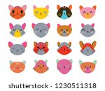 vector illustration set of cute ... | Shutterstock .eps vector #1230511318