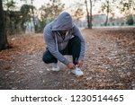 the man is on a break from... | Shutterstock . vector #1230514465