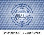 sabbatical blue emblem or badge ... | Shutterstock .eps vector #1230543985