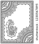 stylized with henna tattoos... | Shutterstock .eps vector #1230567895