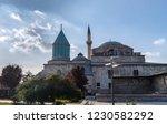 konya  turkey   11 november... | Shutterstock . vector #1230582292
