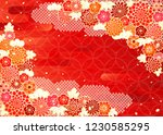 a gorgeous pattern background...   Shutterstock .eps vector #1230585295
