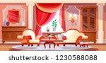 interior of beautiful ... | Shutterstock .eps vector #1230588088