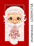 santa claus portrait with hand ... | Shutterstock .eps vector #1230591718