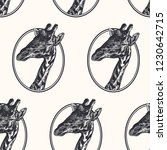 giraffe. seamless pattern with... | Shutterstock .eps vector #1230642715