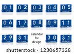 perpetual calendar cube isolated | Shutterstock . vector #1230657328
