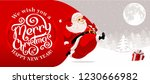 running santa claus carrying... | Shutterstock .eps vector #1230666982