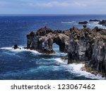 Hierro  Canary Islands  Spain