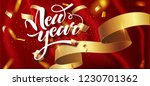happy new year winter holiday...   Shutterstock .eps vector #1230701362