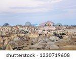 goreme  cappadocia  turkey  ... | Shutterstock . vector #1230719608