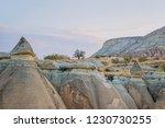 chimney rock formation... | Shutterstock . vector #1230730255