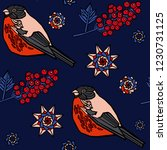 christmas seamless pattern...   Shutterstock .eps vector #1230731125