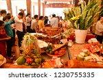 chau doc  socialist republic of ... | Shutterstock . vector #1230755335