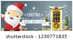 merry christmas and happy new... | Shutterstock .eps vector #1230771835