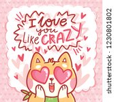 shiba inu dog in love with...