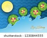 loy kratong thailand festival . ... | Shutterstock .eps vector #1230844555