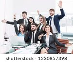 business team with their hands... | Shutterstock . vector #1230857398
