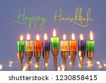 image of jewish holiday... | Shutterstock . vector #1230858415