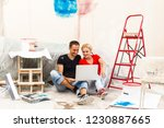 young people select color for... | Shutterstock . vector #1230887665