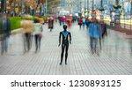 the black mannequin standing in ... | Shutterstock . vector #1230893125