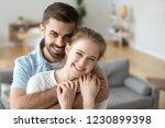 portrait of happy millennial... | Shutterstock . vector #1230899398