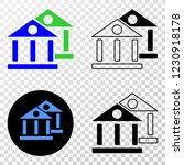 museum buildings eps vector... | Shutterstock .eps vector #1230918178
