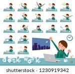 a set of women in sportswear on ... | Shutterstock .eps vector #1230919342