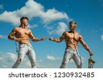 force and power. twins...   Shutterstock . vector #1230932485
