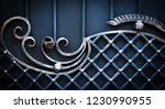 beautiful decorative metal... | Shutterstock . vector #1230990955
