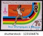 republic of guinea   circa 1980 ...   Shutterstock . vector #123106876