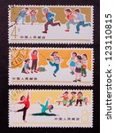 asia   circa 1965  a stamp... | Shutterstock . vector #123110815