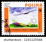 moscow  russia   october 6 ... | Shutterstock . vector #1231125568