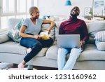 cheerful african american... | Shutterstock . vector #1231160962
