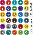 white solid icon set ... | Shutterstock .eps vector #1231168762