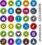white solid icon set  pencil... | Shutterstock .eps vector #1231168858