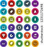white solid icon set  book... | Shutterstock .eps vector #1231172698